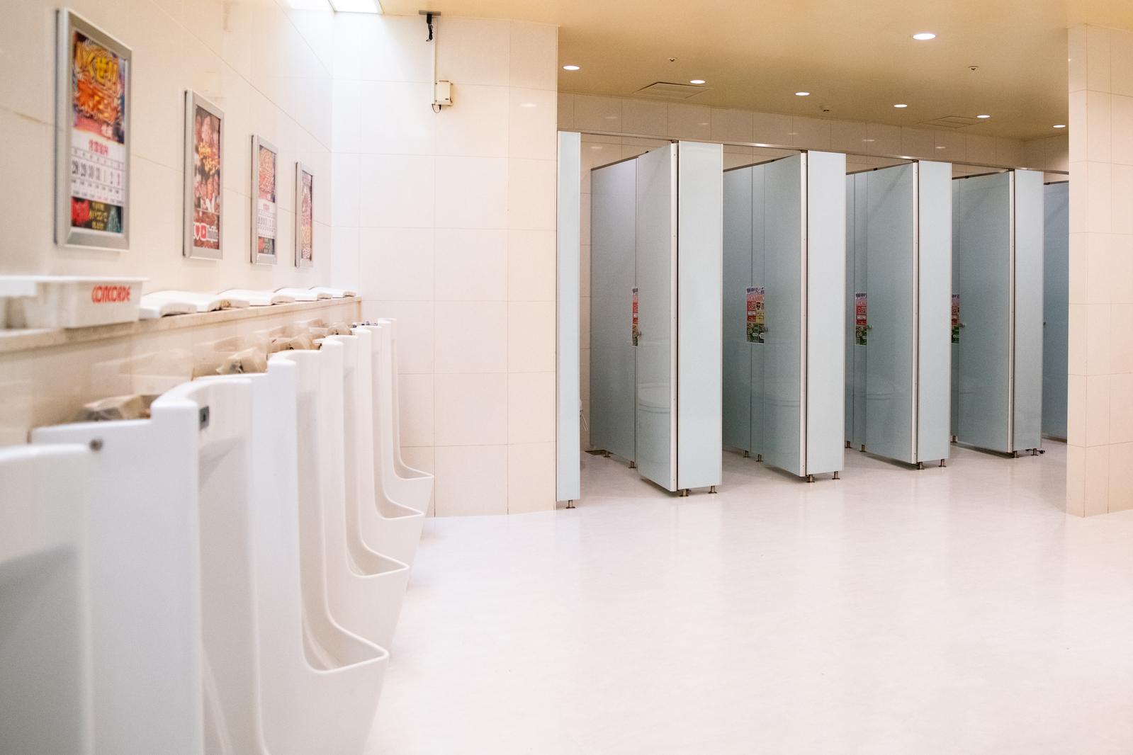 トイレの写真1